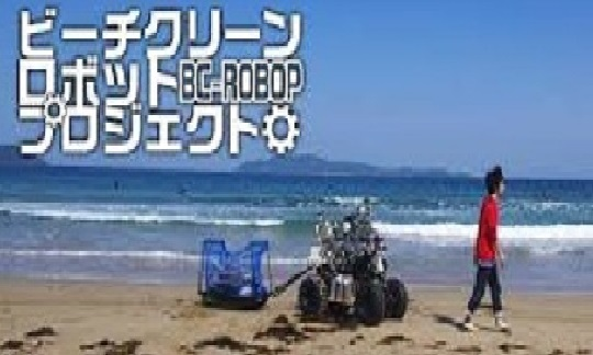 "Our robot was featured on RKB ""Kyokan TV"""
