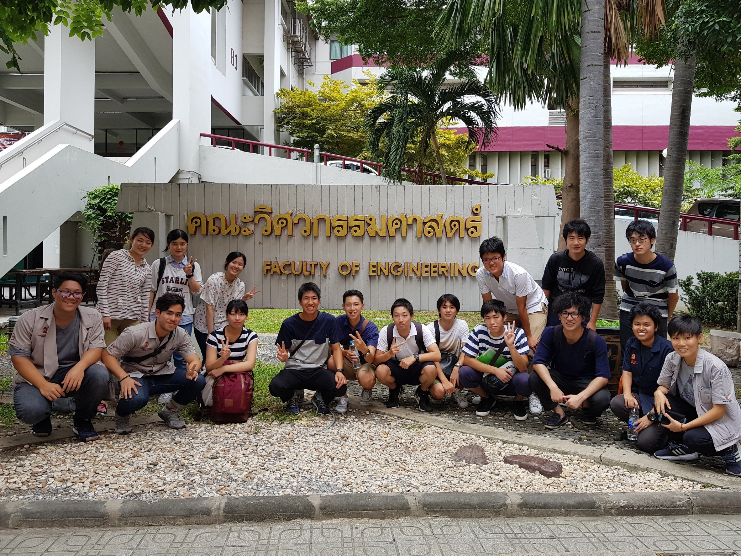 Exchange program at KMUTNB & KMITL